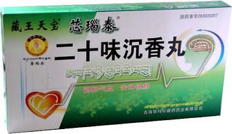"""Пігулки """"Эршивэй Чэньсян Вань"""" (Shisanwei Honghua wan) 24шт для заспокоєння нервів"""