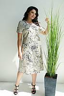 Платье льняное Кармелита больших размеров бежевый р. 52,54,56,58,60