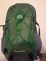 Рюкзак трекинговый Jetboil 40 л. зеленый 1603