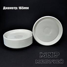 Тарелка пластиковая одноразовая 165мм Андрекс 100шт A&K