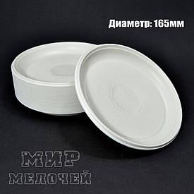 Тарелка пластиковая одноразовая плотная 165мм Андрекс 100 шт