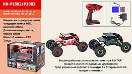 Машина акум.р|у HB-P1802|P1803 (9шт) 2 кольори, М1:18, в коробці 32*23*18 см