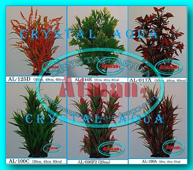 Искусственные растения Атман