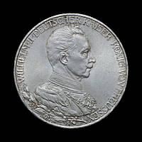 Німеччина 3 Марки 1913 25 Років Правління, Пруссія