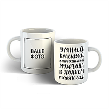 Чашка для мужчины, чашка для парня, чашка на 14 февраля, Мужчина в самом расцвете сил