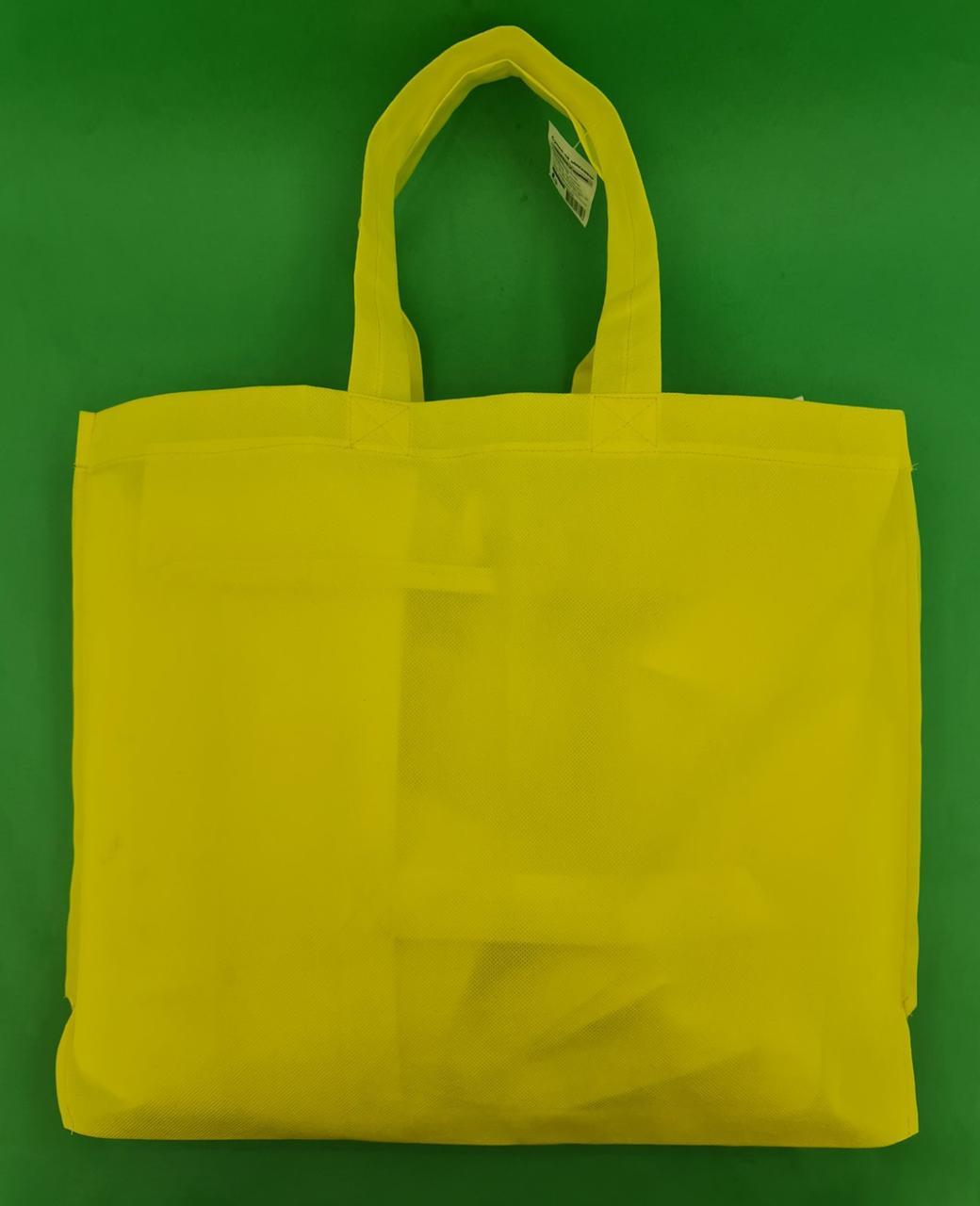 Сумка на блискавці жовтий (спанбонд) 38х53 см (1 шт)