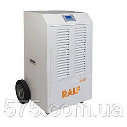 Осушитель воздуха RALF OS-138. Промышленный