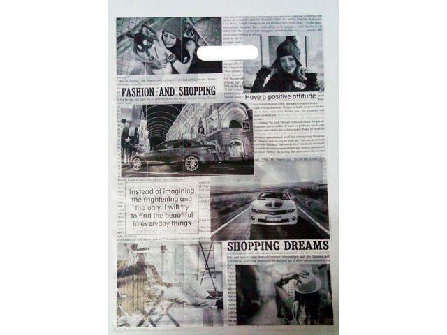 """Пакеты с вырубной ручкой (28*42)""""Газета"""" ХВГ (50 шт)"""
