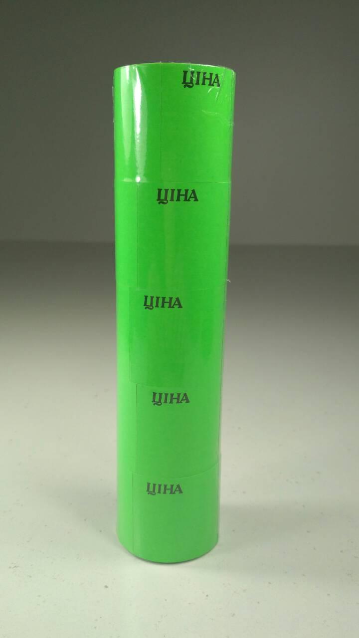 Ценник Бумажный  большой Зеленый  (р30*40мм) 3,5м (5 шт)