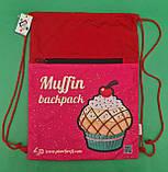 Рюкзак TM Profiplan Саке pink (1 шт), фото 2