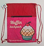 Рюкзак TM Profiplan Саке pink (1 шт), фото 3