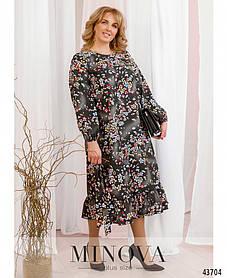 Повседневное черное в цветочек платье под пояс Большой размер 46-48 50-52 54-56 58-60 62-64 66-68