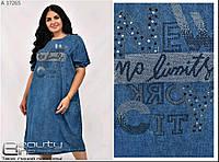Джинсовое летнее платье БАТАЛ .Размеры: 52, 54, 56, 58, 60 . Новинка 2021