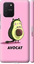 "Чохол на Samsung Galaxy S10 Lite 2020 Avocat ""4270c-1851-2448"""
