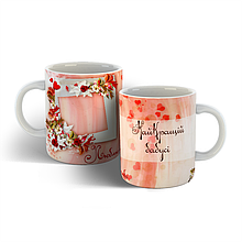 Чашка для найкращої бабусі.