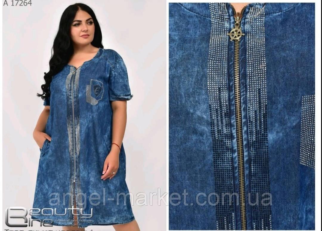 Джинсове літнє плаття БАТАЛ . Розміри: 52, 54, 56, 58, 60. Новинка 2021
