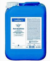 Жидкость дезинфицирующая Кутасепт Ф 5 л