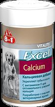 8in1 Calcium Эксель Кальций, для собак, 470 табл.