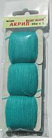 Акриловая нить для вышивки 1209. Цвет бирюзовый