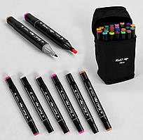 Набір скетч-маркерів 24 кольору, в чохлі