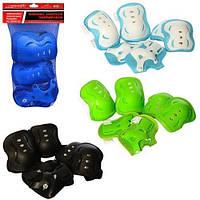 Захист MS 0338 для колін, ліктів, зап'ясть, 4 кольори, в сітці, 20-31см