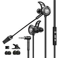 Дротові вакуумні ігрові стерео навушники (1.2 м) геймерська гарнітура з 2 мікрофонами знімним і вбудованим, фото 1