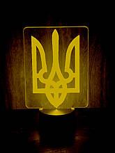 Акриловий світильник-нічник Тризуб жовтий tty-n000432