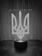 Акриловий світильник-нічник Тризуб білий tty-n000433