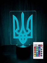 Акриловий світильник-нічник з пультом 16 кольорів Тризуб tty-n000434