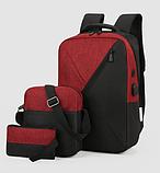 Набор рюкзак + сумка + клатч, фото 2