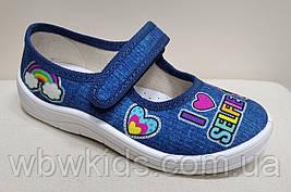 Тапочки детские Waldi Алина для девочки синие