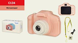 Детская цифровая камера C134 (50шт)  в коробке 13,5*8*5,5 см, р-р игрушки – 8.5*5*6 см