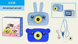 """Дитяча цифрова камера C135 (50шт) з картою пам""""яті, 2 види, р-р іграшки– 8.5*4*5 см, в кор. 11*11*5"""