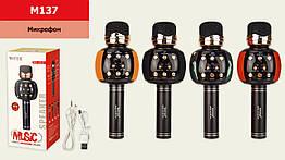 Микрофон караоке M137 (WS-2911) (40шт 2) юсб зарядка, 4 вида, микс в ящике, в кор. 26*10,5*10см. р-р