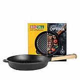 Сковорода чавунна гриль BRIZOLL Optima, 280х50 мм, фото 3