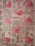 Бумага флористическая Газета и Розы, фото 2