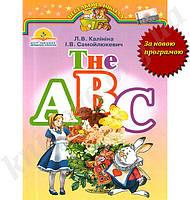 Прописи Англійська абетка The ABC 1 клас Нова програма Калініна Л.В. Самойлюкевич І.В. Вид-во: ЦНМЛ, фото 1