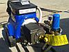 Аппарат высокого давления Leader 400