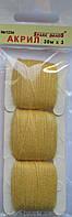 Акриловая нить для вышивки 1234. Цвет горчичный