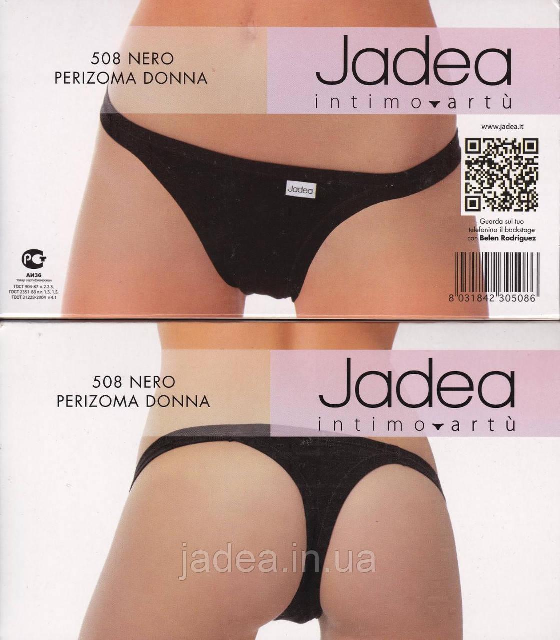 Jadea 508 nero, Jadea 508 черные трусики стринг