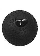 Слэмбол (медицинский мяч) для кроссфита SportVida Slam Ball 3 кг SV-HK0345. Мяч набивной, медбол - Love&Life