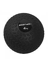 Слэмбол (медицинский мяч) для кроссфита SportVida Slam Ball 4 кг SV-HK0346. Мяч набивной, медбол - Love&Life