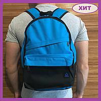 Рюкзак спортивний міської синій, Спортивні рюкзаки для школярів Reebok, Чоловічий спортивний рюкзак