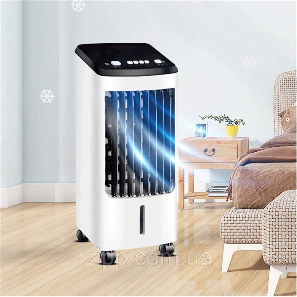 Охолоджувач повітря Germatic BL-201DL без пульта | Кондиціонер | Охолоджувач повітря | Портативний кондиціонер