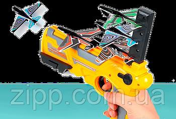 Дитячий пістолет катапульта з літаючими літаками Air Battle | Пістолет стріляє літаками | Катапульта