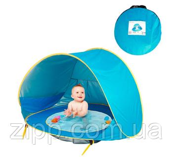 Детская палатка с бассейном автоматическая | Палатка с бассейном на море | Палатка пляжная с бассейном детская