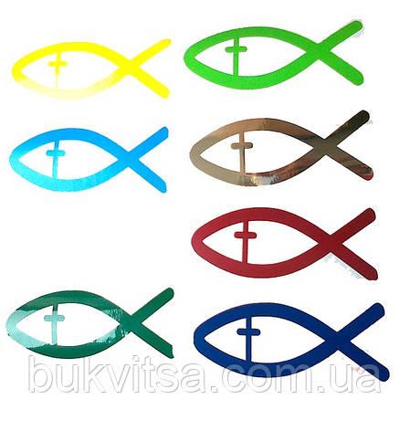 """Наклейка """"Рибка з хрестом""""  4х9,5 см, фото 2"""