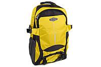 Рюкзак желтый 1428 opt