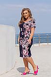 Легке літнє жіноче плаття великого розміру, короткий рукав, плаття, тканина масло, 52, 54, 56, 58 Темно-синє, фото 3