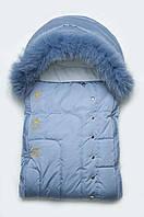 Конверт для новорожденного с опушкой голубой ( мишки )